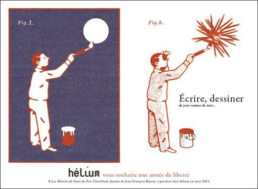 voeux helium4